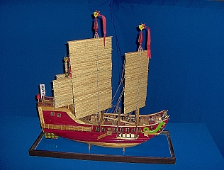 CHINESE_JUNK_02