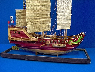 CHINESE_JUNK_04
