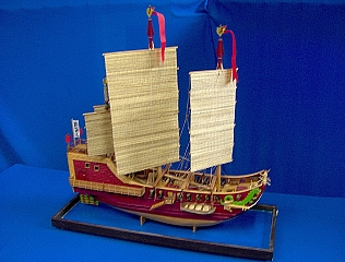 CHINESE_JUNK_05