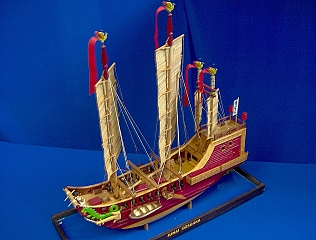 CHINESE_JUNK_10