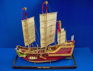 CHINESE_JUNK_12