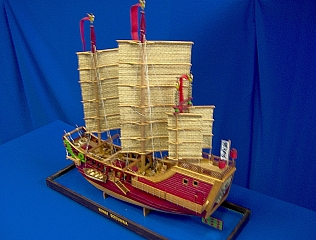CHINESE_JUNK_13