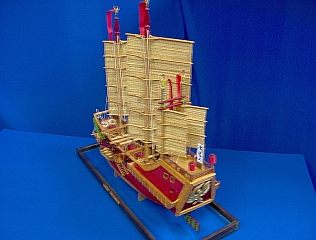 CHINESE_JUNK_14