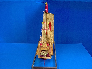 CHINESE_JUNK_15