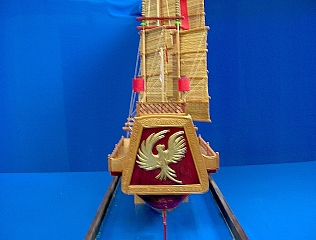 CHINESE_JUNK_16