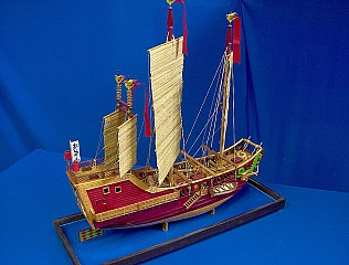 CHINESE_JUNK_18