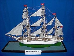 TRADE_SHIP_GERMAN_1887_05